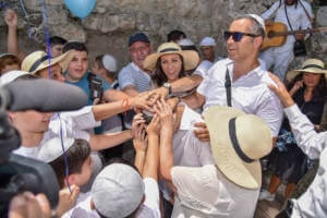 photo bar mitzvah western wall jerusalem