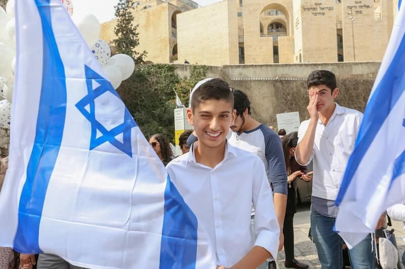photo bar mitzvah ceremony