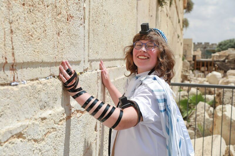 photo bar mitzvah israel kotel