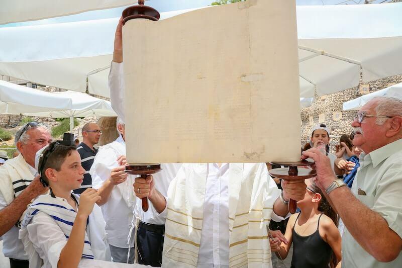 photo bar mitzvah hebrew