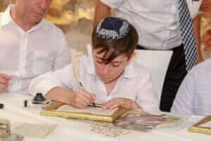 photo bar mitzvah giveaways