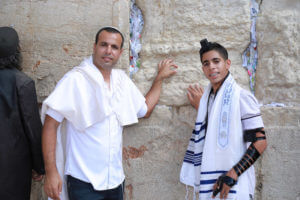 photo bar mitzvah at the kotel