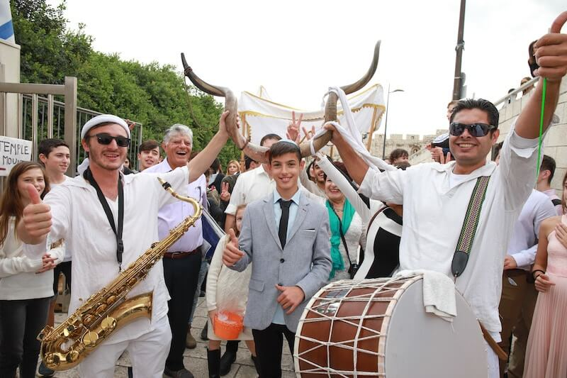 bar mitzvah tours israel reviews